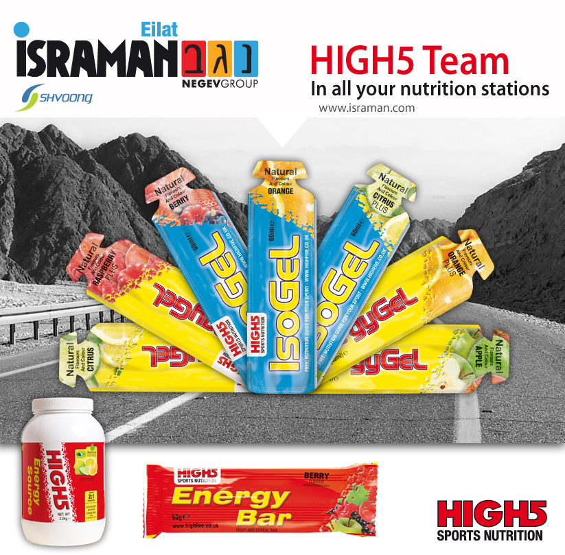 HIGH5 Nutrition Team